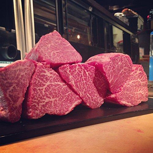 Top 10 Wygu Beef of 2021